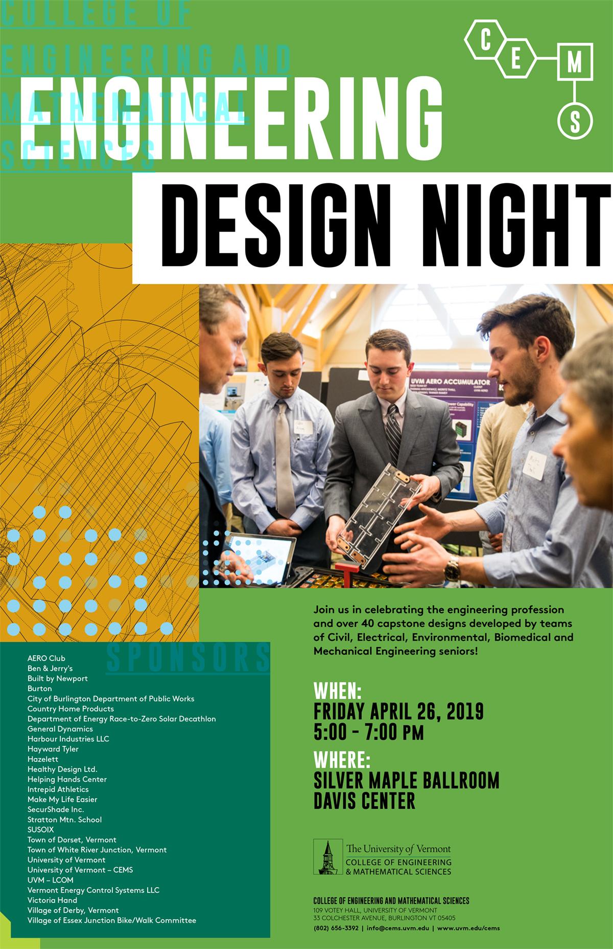Engineering Design Night Poster